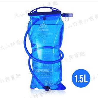 【露營趣】中和安坑 TNR-277 1.5L 水袋 大開口 吸管水袋 蓄水袋 登山水袋 自行車水袋 Platypus Nalgene MSR Camelbak
