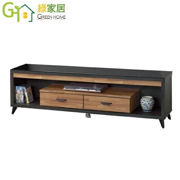 【綠家居】查馬特時尚6尺雙色電視櫃視聽櫃