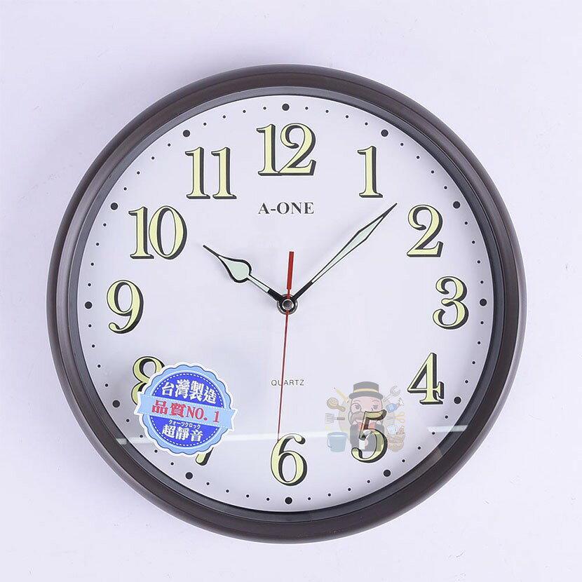 《大信百貨》TG-0566 靜音夜光字掛鐘 夜光掛鐘 靜音時鐘 簡約時鐘 牆上掛鐘 質感時鐘 居家裝飾 壁鐘