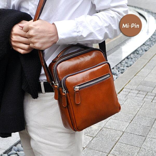 【新品】首爾設計【Mi-Pin】實用牛皮包-手提造型款