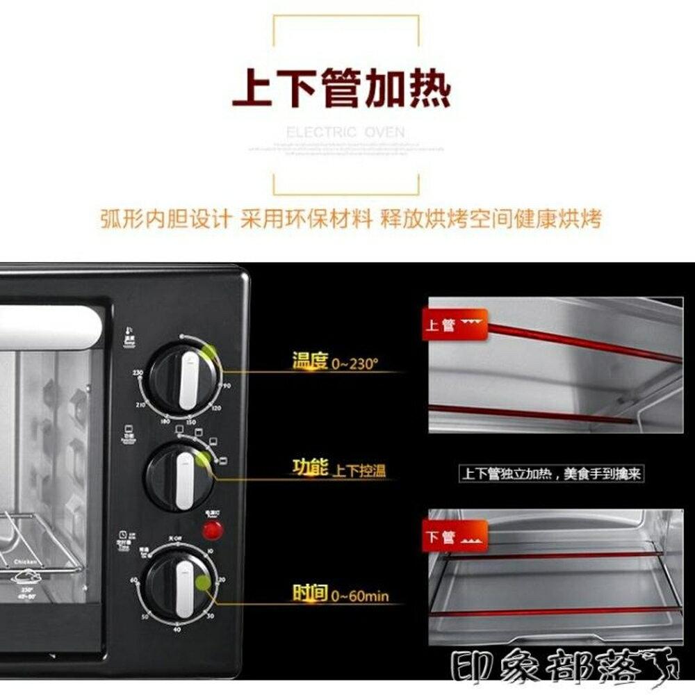 Galanz/格蘭仕 K11烤箱家用烘焙多功能全自動蛋糕迷你電烤箱30升 MKS 全館免運