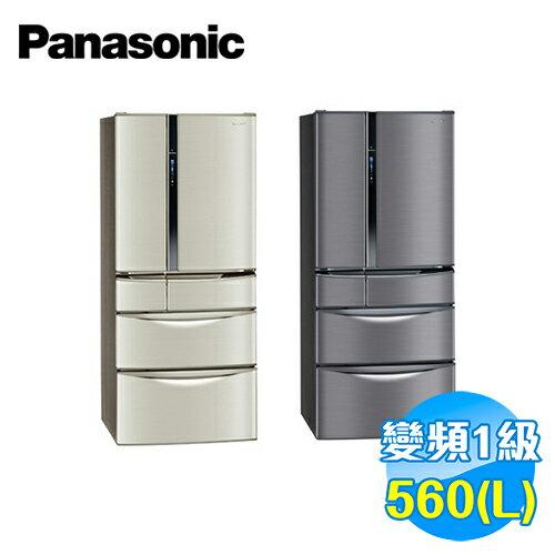國際 Panasonic 560公升六門變頻冰箱 NR-F567MV