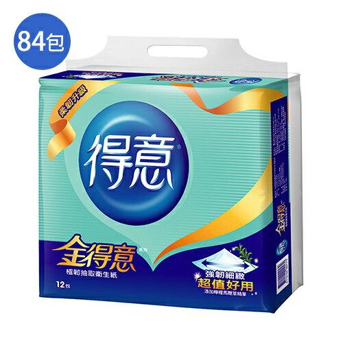 金得意極韌抽取式衛生紙100抽*84包(箱)【愛買】