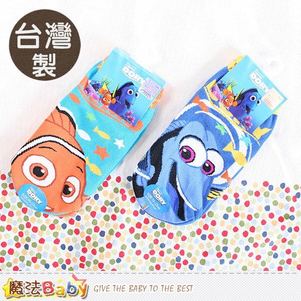 5^~12歲童襪 製海底總動員 直版襪^(2雙一組^) 魔法Baby^~k50268