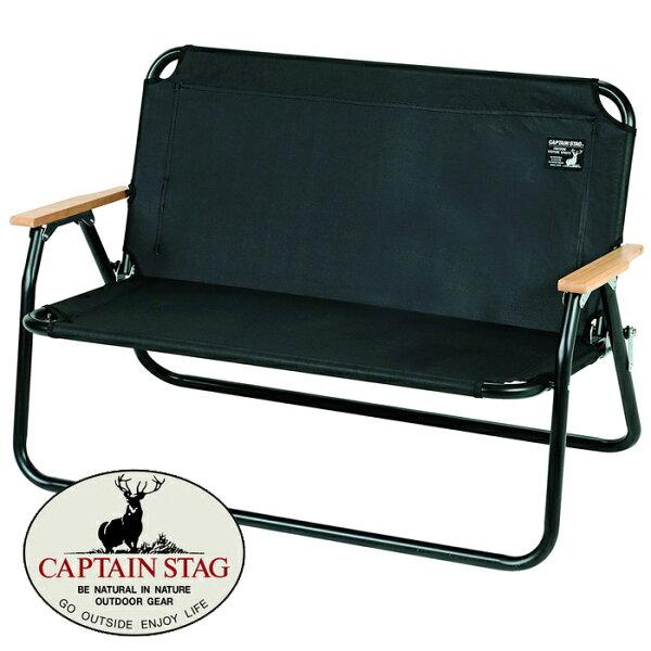 【CAPTAINSTAG鹿牌日本】雙人椅休閒椅露營椅摺疊椅黑騎士/UC-1660