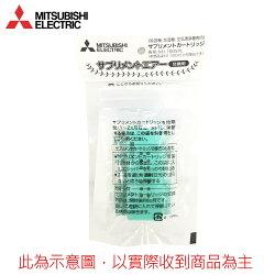 Mitsubishi 三菱 原廠除溼機專用藥草盒 KD-100PL/KD100PL
