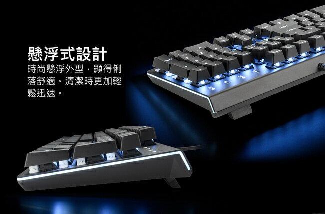 i-Rocks IRocks 艾芮克 K75MS 黑色 佳達隆軸 上蓋單色背光機械式鍵盤 [富廉網]
