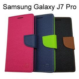 【MyStyle】撞色皮套SamsungGalaxyJ7Pro(5.5吋)
