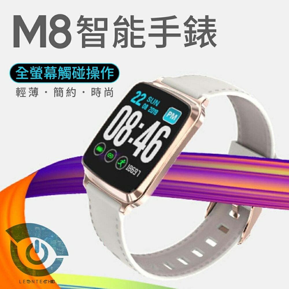 【  APP滿666折50滿三千點數回饋11~23%】智能運動手錶M8 智能手環 心率偵測 睡眠偵測 彩色螢幕 短信接收 現貨 - 限時優惠好康折扣