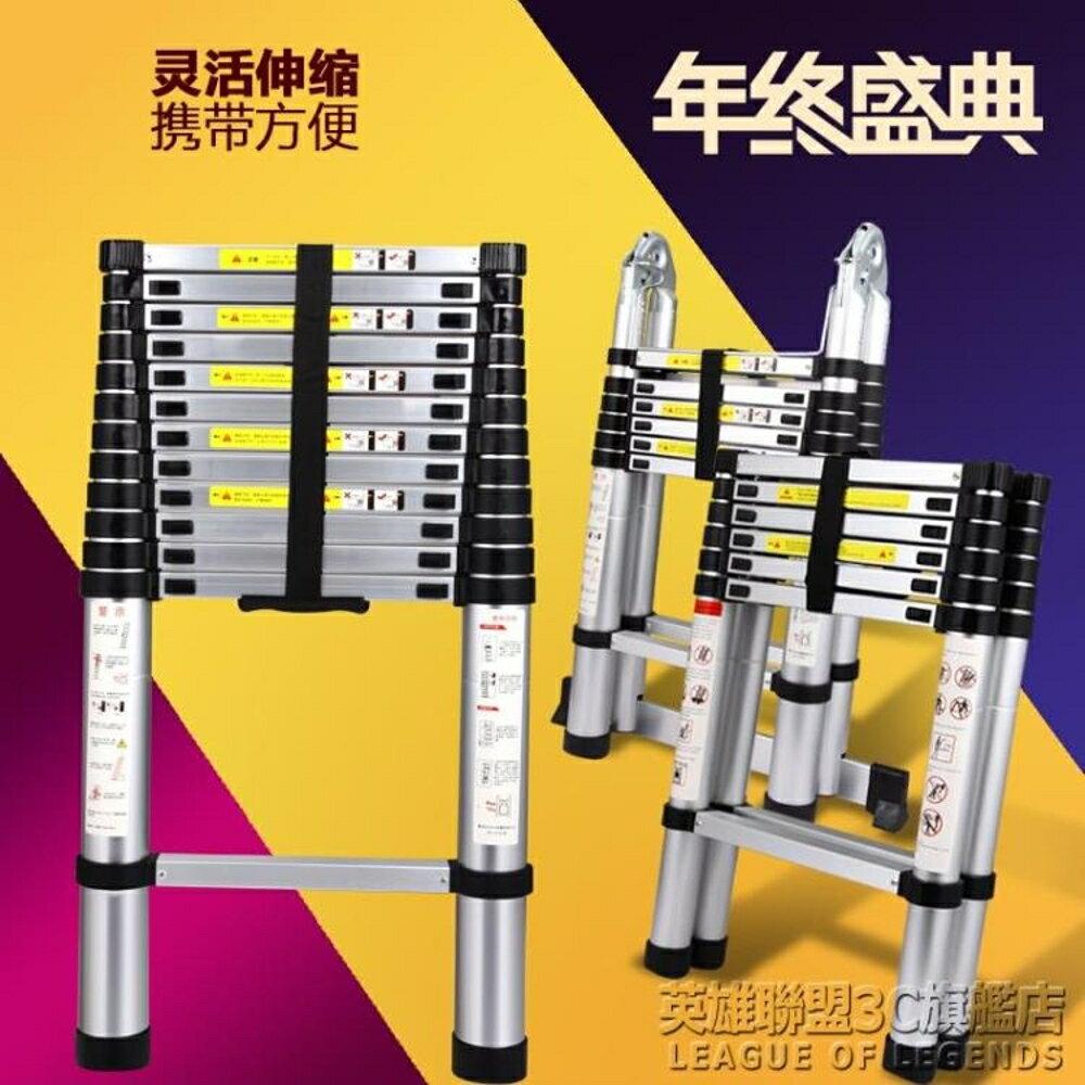 加厚鋁合金多 伸縮梯子家用折疊梯人字梯直梯升降閣樓梯工程梯 MBS