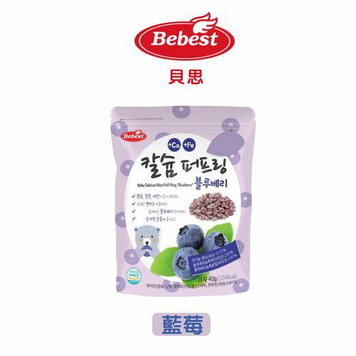 韓國 Bebest 貝思 寶寶米泡芙40g(藍莓)★愛兒麗婦幼用品★