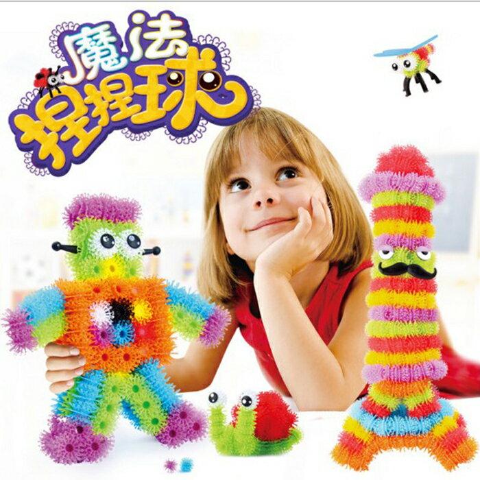 tangyizi輕鬆購【DS025】美國Bunchems兒童益智拼裝啟蒙玩具蓬蓬球捏捏球積木玩具創意DIY?(預購款10天)