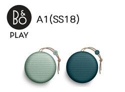 B&O PLAY | Beoplay A1 無線藍牙喇叭 春夏限定色