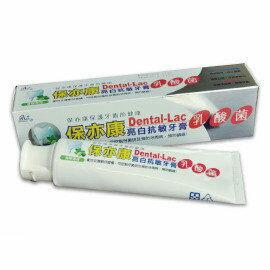 景岳生技 保亦康亮白抗敏乳酸菌牙膏 160g/條◆德瑞健康家◆