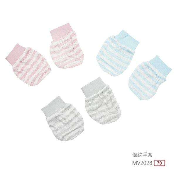 【春夏款】台灣【米諾娃MINERVA】【條紋系列】初生護手套(隨機色)