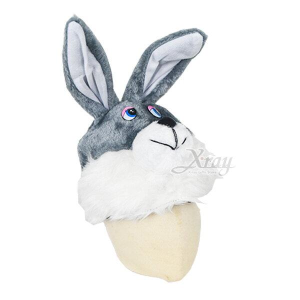 X射線【W010048】動物造型帽-灰兔,化妝舞會表演造型尾牙表演聖誕節派對道具萬聖節服裝