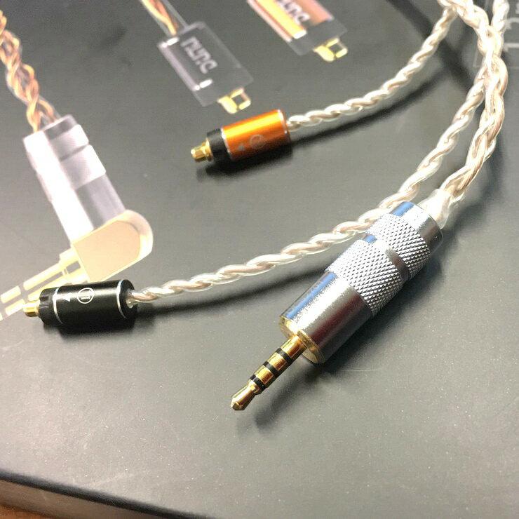 志達電子 NN-OCS2701 達音科 DUNU DN-2002 單晶銅/單晶銀 混編2.5MM 四極TRRS平衡 耳機升級線