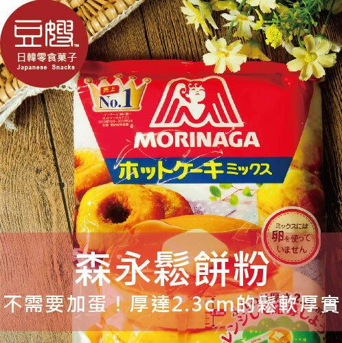 【豆嫂】日本零食 森永 鬆厚鬆餅粉(四袋入)★2/15~2/20超取正常出貨