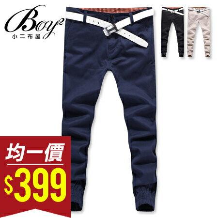 ☆BOY-2☆【NQ95003】縮口褲韓版潮流拼接格紋長褲束口褲