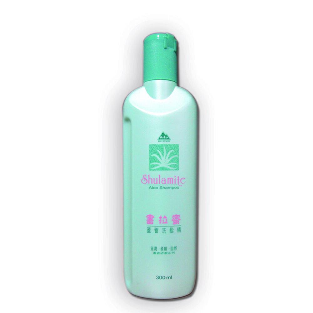 【錫安山】蘆薈洗髮精 蘆薈能深度保濕 使秀髮亮麗 柔潤 有光澤 有彈性 300ml