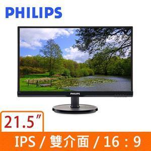PHILIPS 飛利浦 226V6QSB6 22型AH-IPS寬螢幕顯示器 D-sub/DVI雙介面 無邊框設計/不閃屏技術