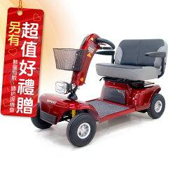 必翔 電動代步車 TE-9D 豪華雙人座椅 電動代步車款式補助 贈 安能背克雙背墊
