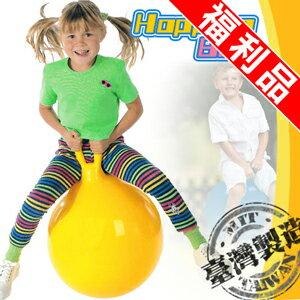 雙耳兒童跳跳球 45cm   品 健身球.彈力球.抗力球.彼拉提斯球.復健球.體操球.大球