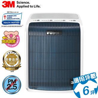★送↘聲寶-12吋立扇(SK-FH12T)【3M】淨呼吸空氣清淨機-極淨型。6坪/FA-T10AB