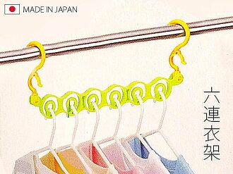 BO雜貨【SV3163】日本製 六連衣架 衣櫃 收納 衣褲褲子衣架收納架 晾衣架 掛衣架 領帶架