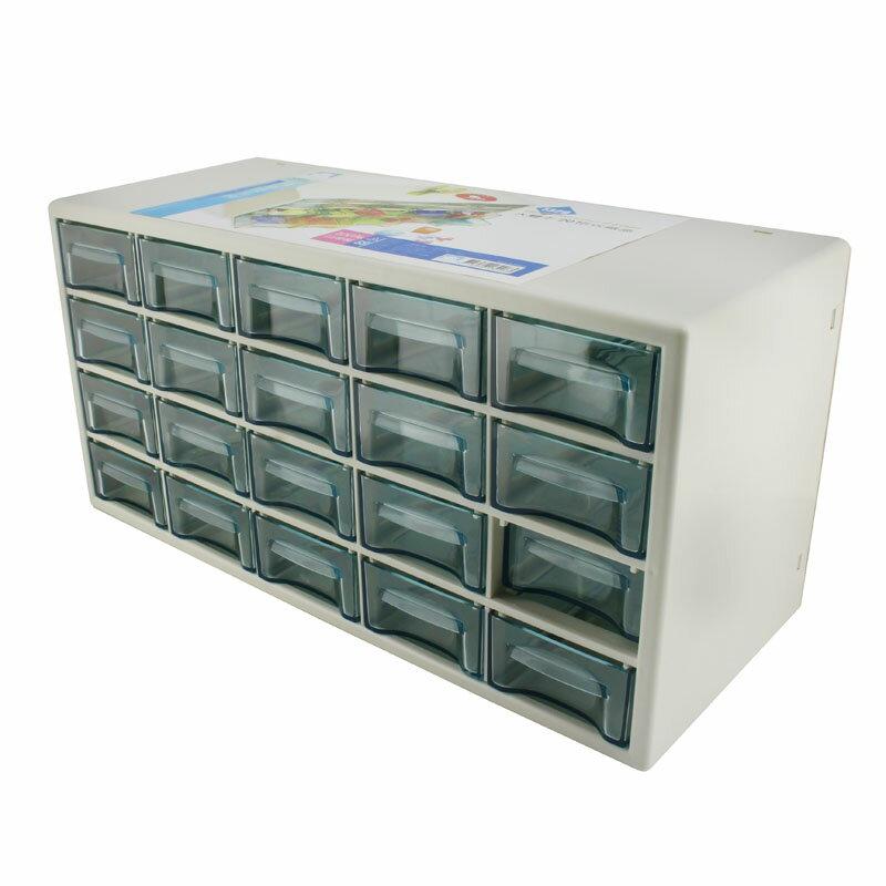1320大雙十(20)格整理箱