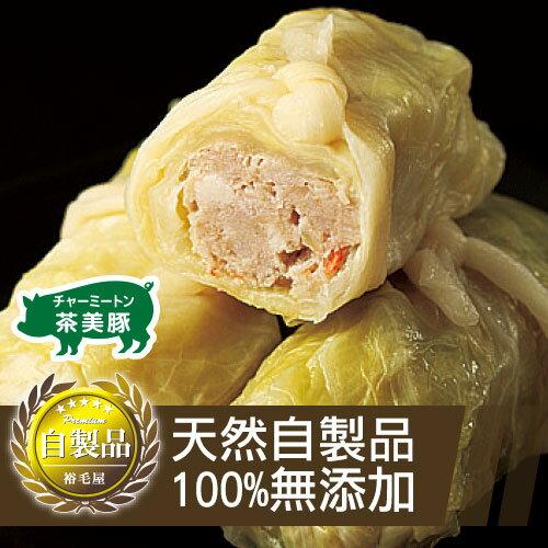 茶美豬高麗菜捲 0