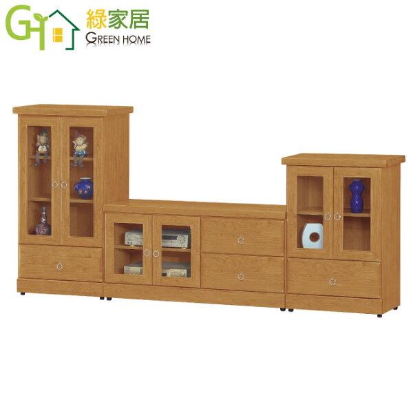 【綠家居】法路特時尚8.4尺赤陽木L型電視櫃展示櫃組合(電視櫃+展示櫃*2)