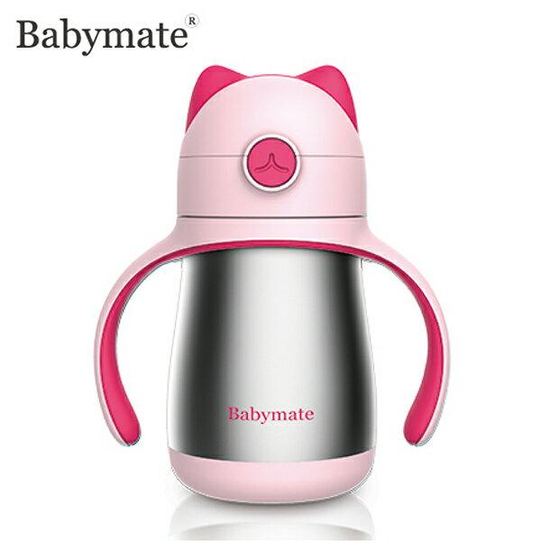 【Babymate】不銹鋼貓咪吸管保溫杯粉紅220ml(幼兒用保溫杯)