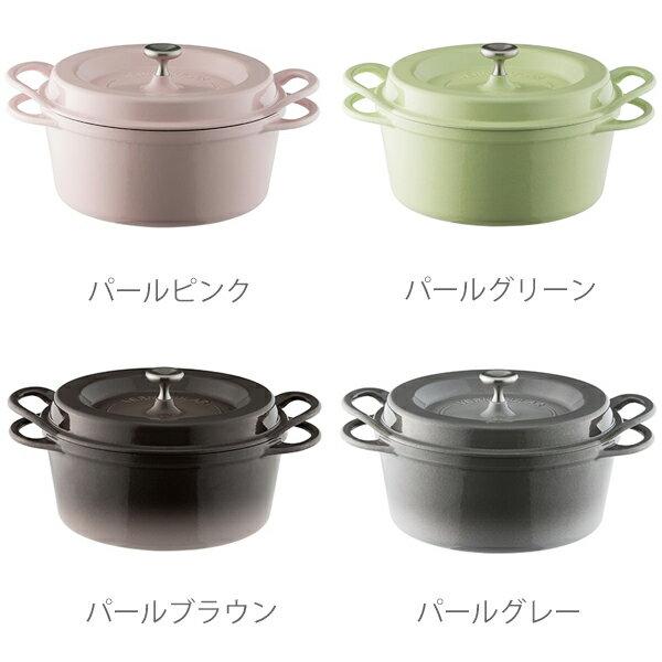 日本VERMICULAR  琺瑯鑄鐵鍋 / 無水鍋 / 18cm / vermicular-18cm。共4色-日本必買 日本樂天代購(37800*3.6) /  件件含運 0
