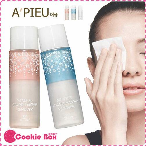 韓國 APIEU 奧普 礦物 溫和 眼唇 卸妝液 香氛 敏感肌 AOA 朴草娥 100ml