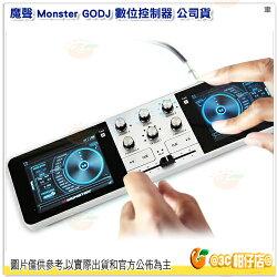 魔聲 Monster GODJ 數位控制器 公司貨 DJ系統 均衡器 混音器 效果器 播放器 iPhone 可用