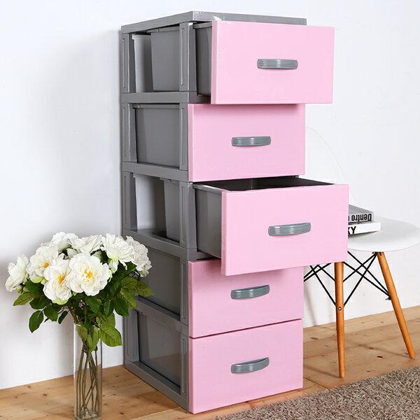 HOUSE【005106】泡泡糖-五層玩具衣物收納櫃;收納箱整理箱抽屜櫃斗櫃衣櫥衣櫃鞋櫃