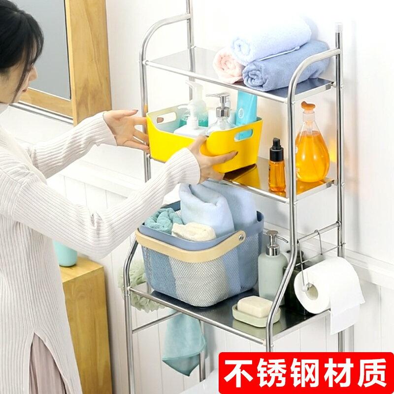 免打孔浴室置物架落地壁掛收納神器衛生間廁所洗手間洗衣機馬桶架