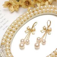 送女生聖誕交換禮物到Gold Ribbon & Triple Pearl Pierces穿式耳環