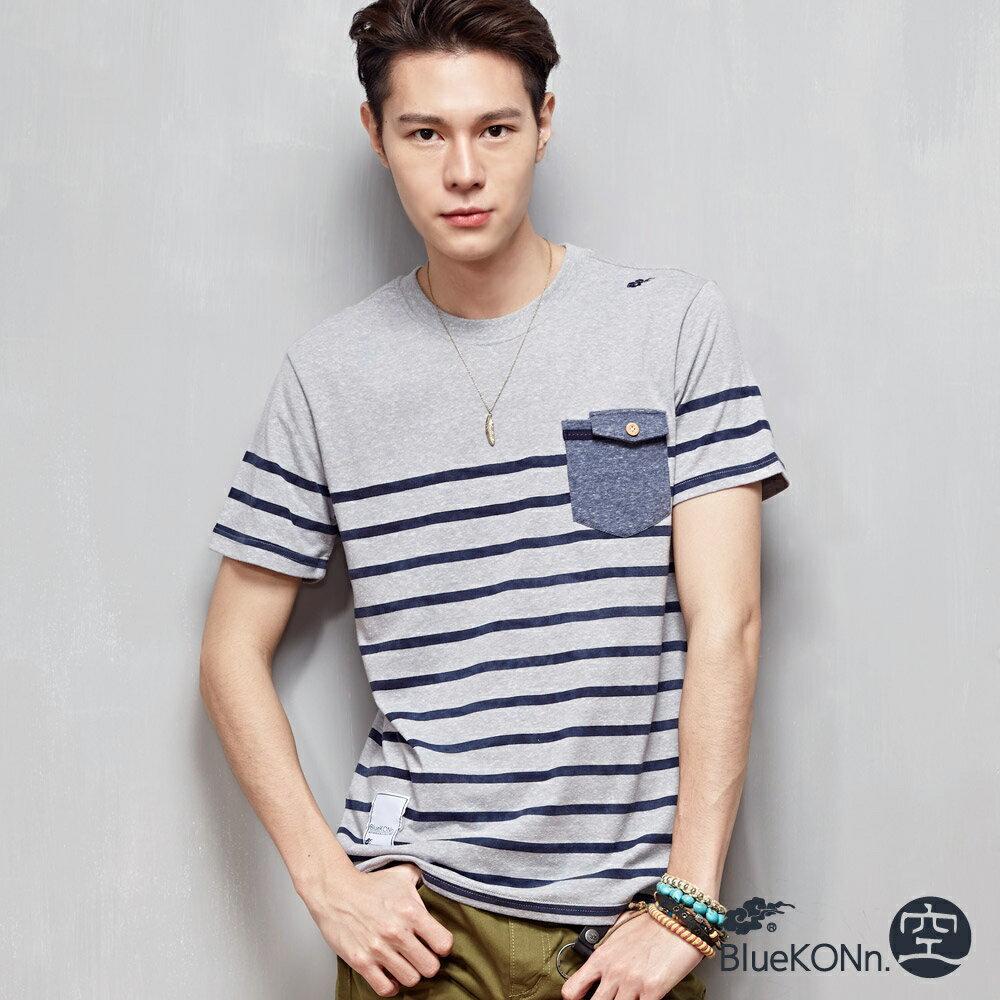 【限時5折】條紋造型口袋短袖T恤(麻灰) - BLUE WAY  BlueKONn.空 - 限時優惠好康折扣