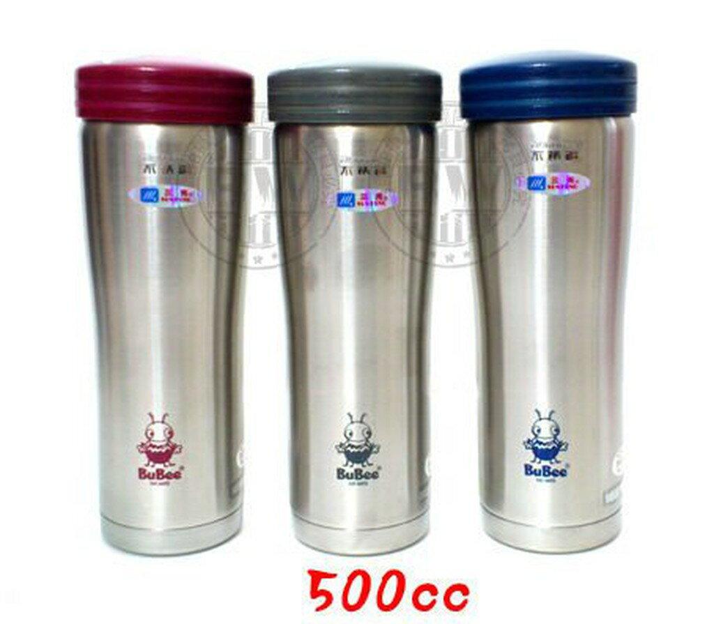 三光牌新妙用二層高真空休閒杯F-500ES 500cc 小蟻布比保溫杯304不銹鋼保溫瓶