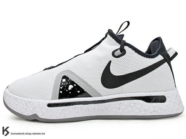 2020 強力登場 全明星球員 Paul George 個人最新簽名鞋款 NIKE PG 4 EP OREO PACK 白黑 潑墨 潑漆 拉鍊 襪套式內靴包覆 全腳掌 AIR 氣墊 籃球鞋 PG4 (CD5082-100) 0320 0