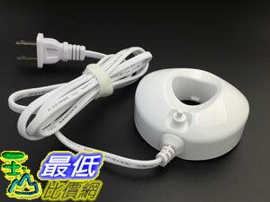 [7玉山最低比價網]Waterpik電動牙刷無線充電器充電座_u401