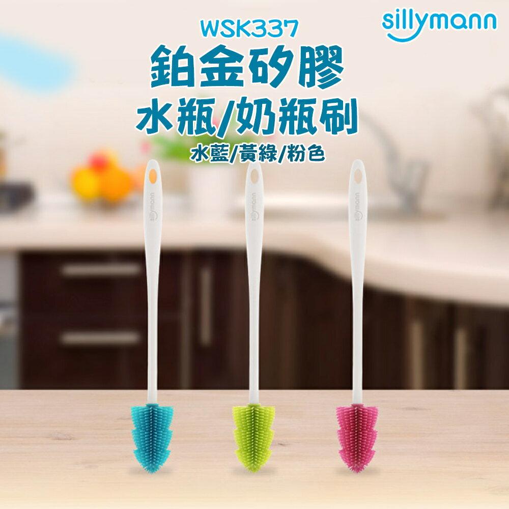 韓國【sillymann】100%鉑金矽膠奶瓶刷(黃綠)-米菲寶貝