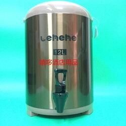 奶茶桶  12L奶茶桶豆漿桶 商用雙層保溫桶 奶茶店不銹鋼保溫桶JD【韓國時尚週】