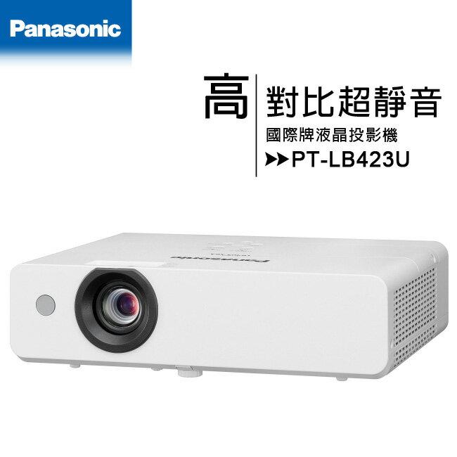 <br/><br/>  國際牌Panasonic PT-LB423U [XGA,4100ANSI]液晶投影機◆強檔推薦!<br/><br/>