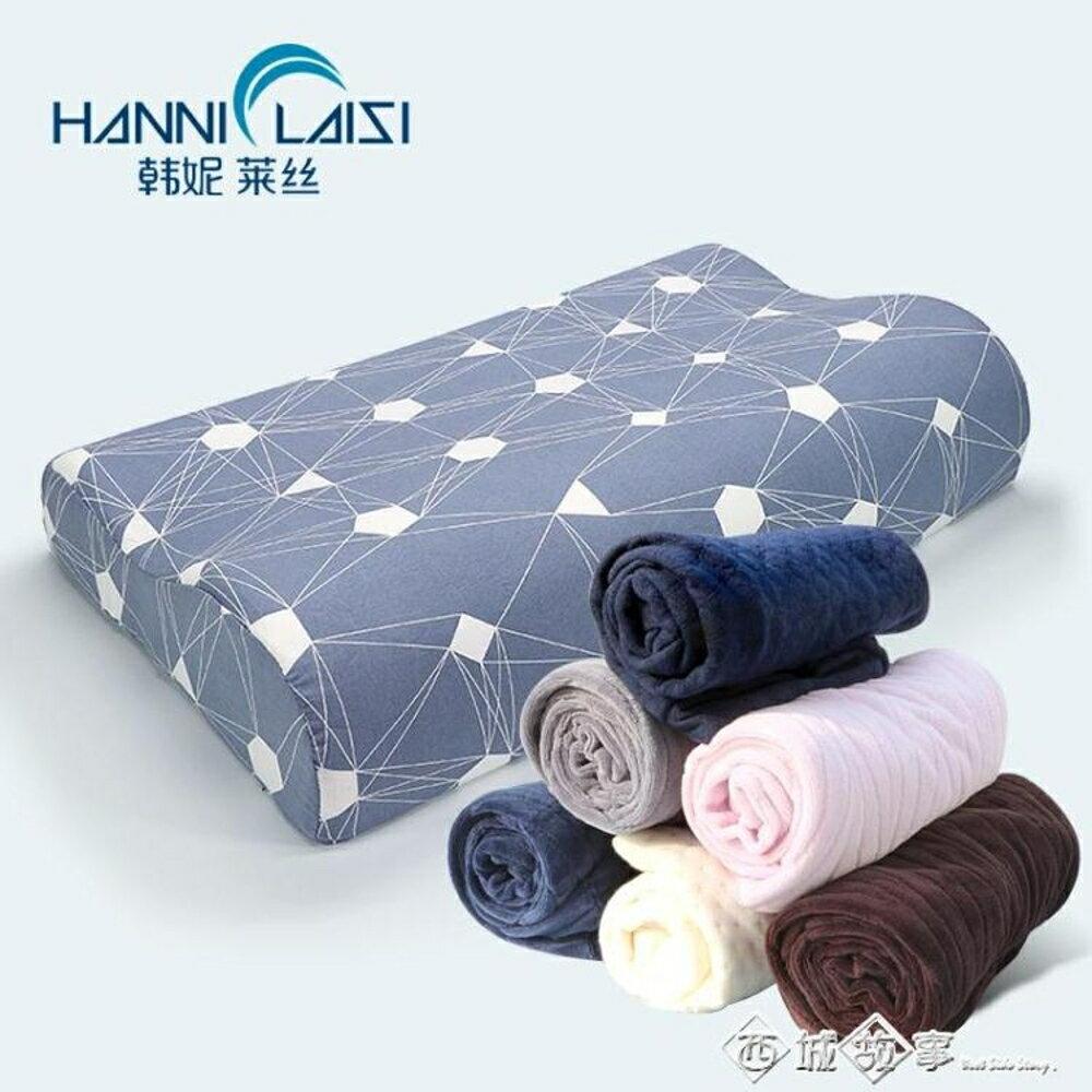 記憶枕頭套乳膠枕套單人成人60x40單只裝一對拍2學生枕50x30枕巾  全館八五折