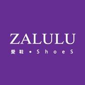 ZALULU愛鞋館
