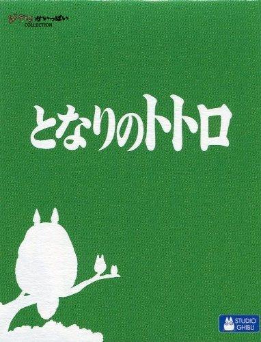 【真愛日本】13062100015 便條本-樹枝綠 宮崎駿 龍貓 TOTORO 便條紙 日本帶回