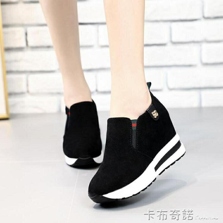 韓版鬆糕厚底楔形厚底內增高女士單鞋舒適樂福鞋潮中跟套腳休閒鞋 卡布奇諾 8號時光